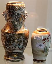 2 Japanese Satsuma Vases, one with Double Lion Mask Handles