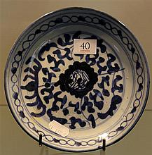 Chinese Blue and White Dish