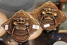 Chinese Pair of Brass Dragon Mask Handles