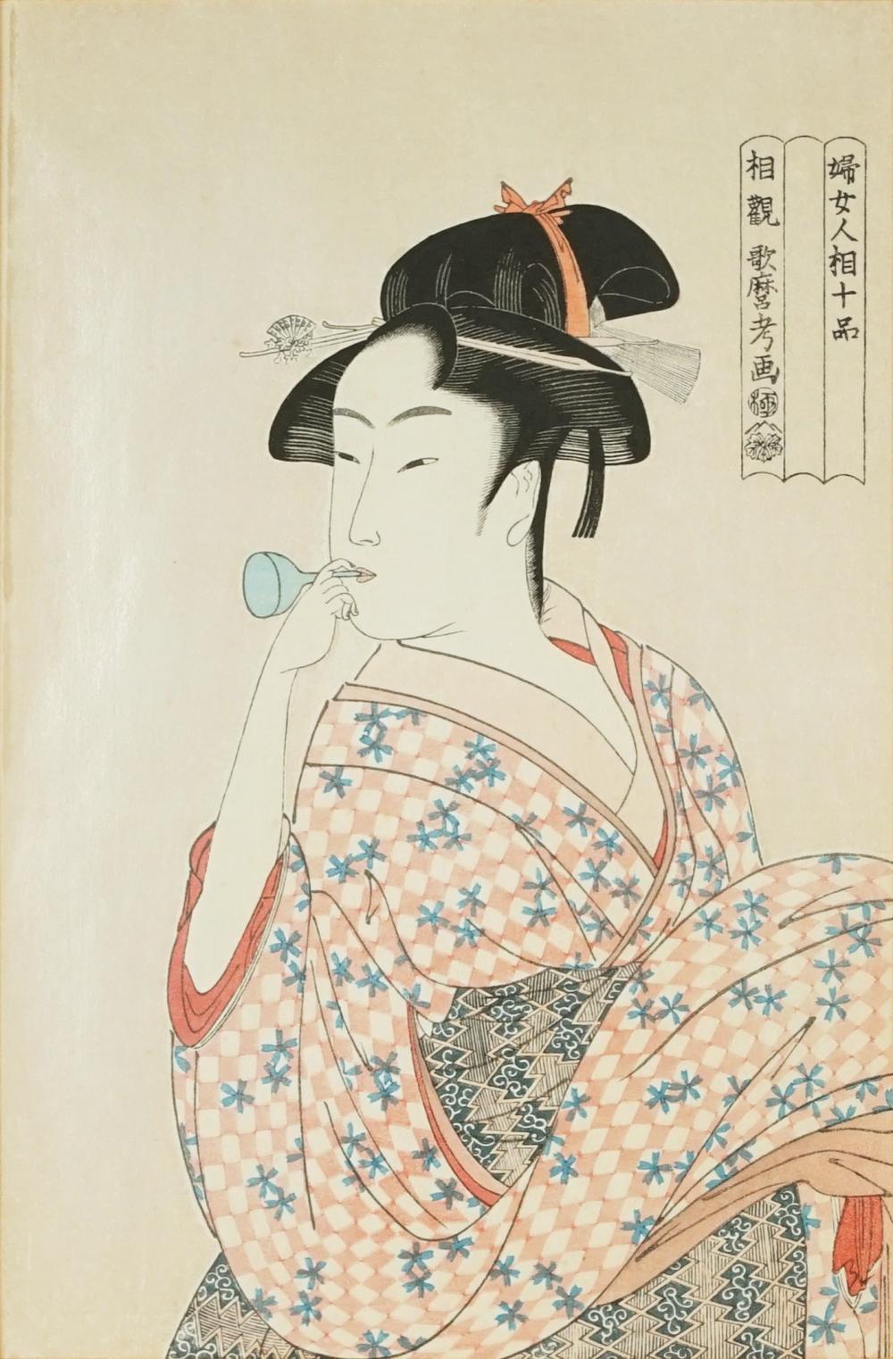 After Kitagawa Utamaro (1853 - 1806) - Woman with Pipe 28.5 x 19cm