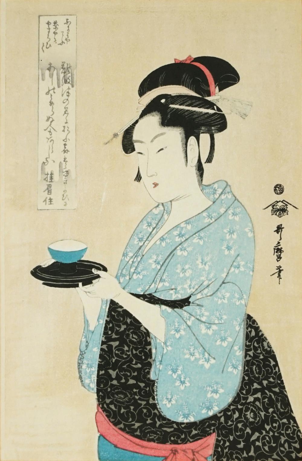 After Kitagawa Utamaro (1853 - 1806) - Portrait Of Naniwaya Okita 28.5 x 19cm