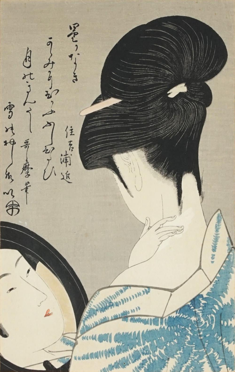 After Kitagawa Utamaro (1853 - 1806) - Girl Powdering her Neck 28.5 x 19cm