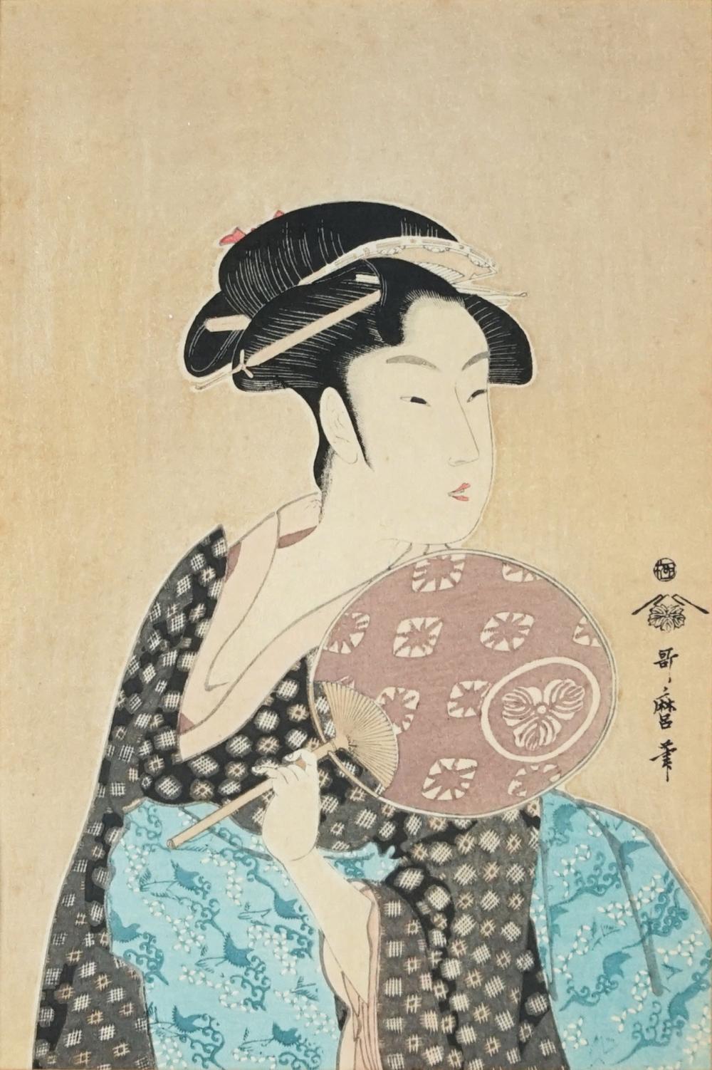 After Kitagawa Utamaro (1853 - 1806) - Woman with Fan 28.5 x 19cm