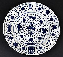Worcester First Period '100 Antiques' Pattern Plate