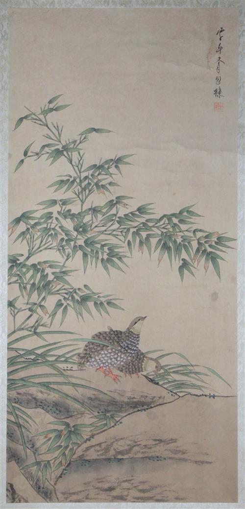Bao Dong Signature Watercolour Scroll