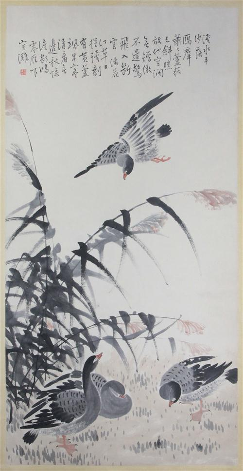 Bian Shoumin Signature Watercolour Scroll
