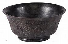 Chinese Bronze Bowl