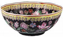 Chinese Eggshell Vase