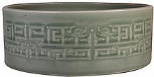 Celadon Bowl