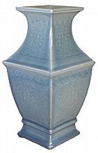 Celadon Square Vase