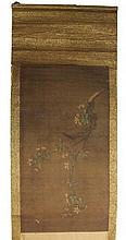 Chinese Antique Four Panel Scroll