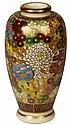 Japanese Satsuma Vase