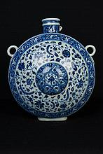A Large Chinese Blue and White Moon Flask