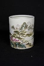 A Chinese 'Landscape' Brush Pot