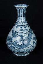 A Large Blue and White 'Flying Dragon' Pear Shaped Vase,