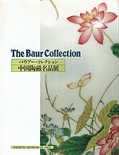 THE BAUR COLLECTION BY IDEMITSU MUSEUM OF ARTS