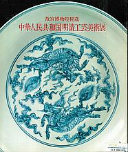 NATIONAL PALACE MUSEUM EXHIBITION PUBLISHED 1974