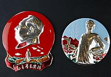 A GROUP OF TWO CHAIRMAN MAO'S BADGES
