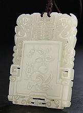 A WHITE JADE RECTANGULAR PENDANT