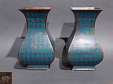 Japon. Paire de vases en bronze cloisonné. H : 31