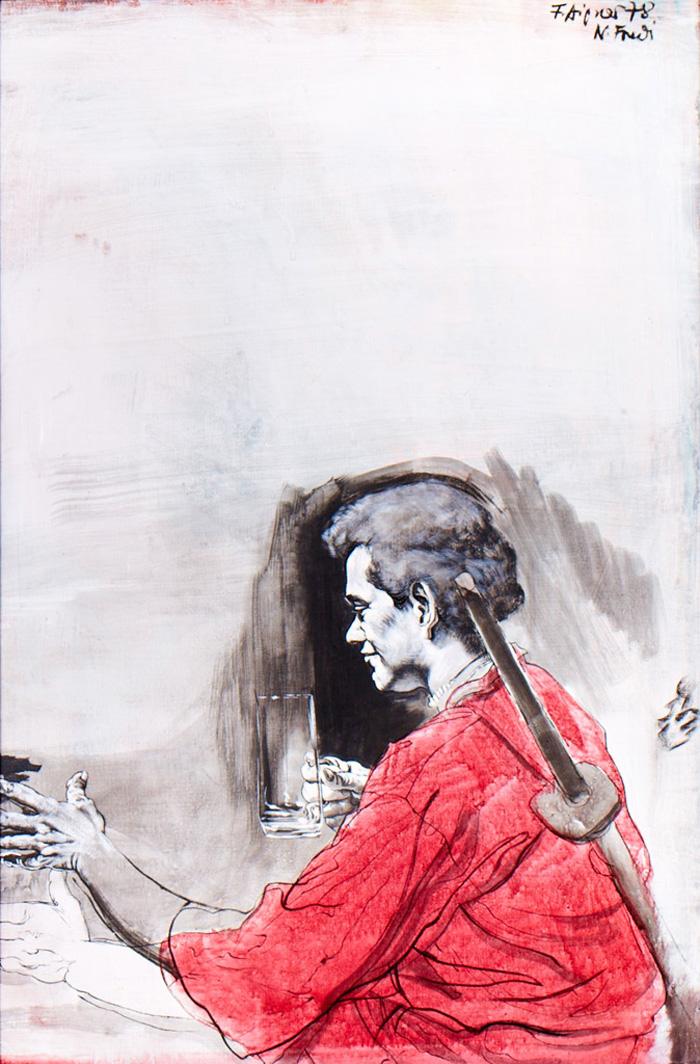 Neger Fredi; 1978