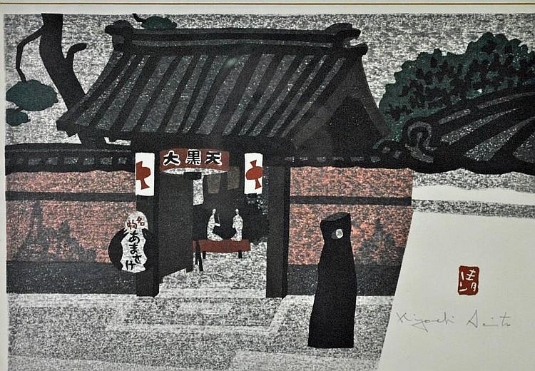 (4) KIYOSHI SAITO COLOR WOODBLOCK PRINTS