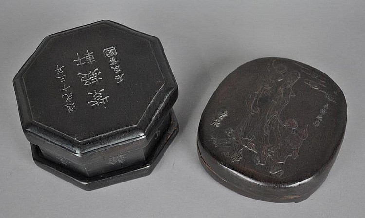 (2) CHINESE INK STONES