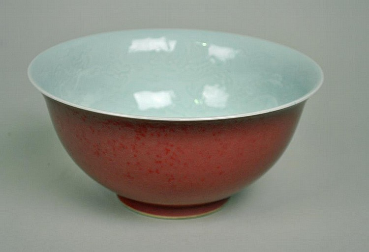 CHINESE MONOCHROME GLAZED FOOTED BOWL