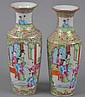 PAIR OF CHINESE ROSE MEDALLION VASES, 8in.