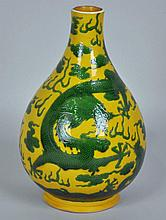 QING DYNASTY YELLOW-GROUND BOTTLE VASE