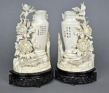 PAIR CHINESE CARVED IVORY VASES