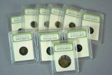 (10) CONSTANTINE THE GREAT ROMAN COINS