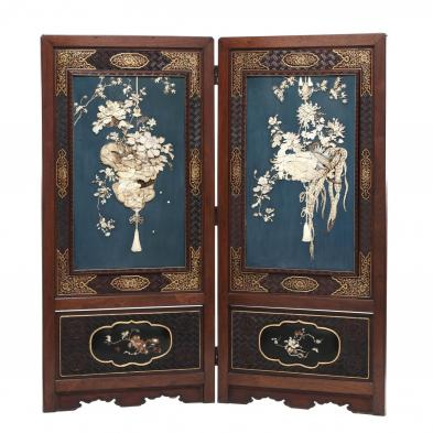 Two Panel Japanese Inlaid Wood Screen