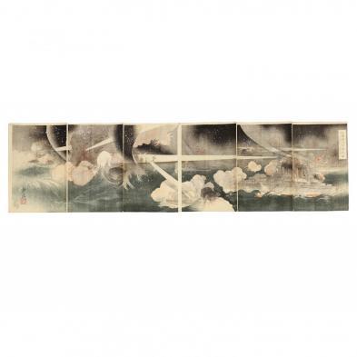 Six Panel Russo-Japanese War Print by Okura Koto