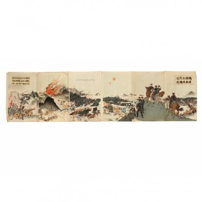 Six Panel Russo-Japanese Battle Print by Utagawa Kokunimasa (1874-1944)