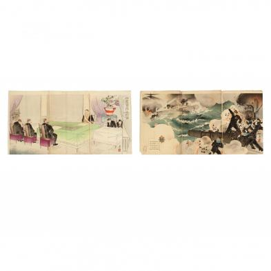 Two Russo-Japanese War Print Triptychs by Okura Koto