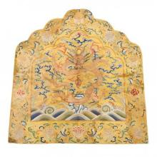 Chinese Embroidered Imperial Yellow Silk Back Throne Cushion Cover