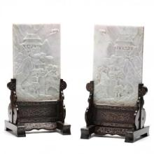 Pair of Carved Jade Landscape Plaques