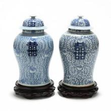 Matched Pair of Double Happiness Temple Jars