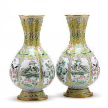 A Pair of Canton Enamel Vases