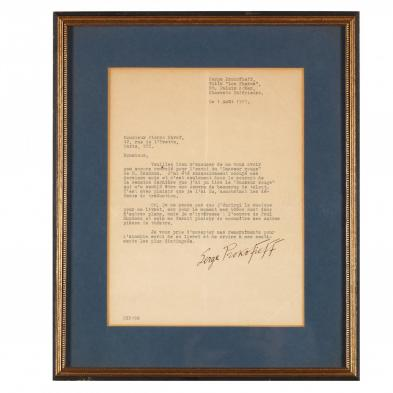 Russian Composer Sergei Prokofiev (1891-1953), Typed Letter Signed