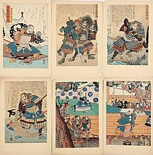 Six Japanese Woodblocks of Samurai Kabuki Actors