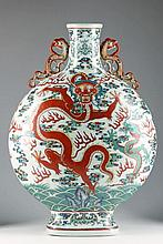 Chinese Porcelain Moon Flask