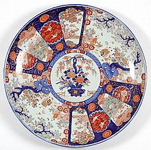 Monumental Japanese Imari Charger