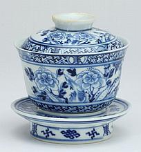 Chinese Porcelain Gaiwan