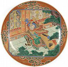 Large Japanese Porcelain Charger