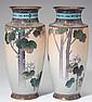 Pair of Japanese Cloisonne Vases, Namikawa Sosuke