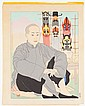 Paul Jacoulet (1896-1960), Woodblock Print