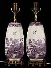 Pair of Chinoiserie Purple Transferware Lamps