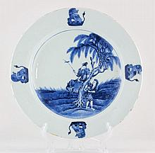 Distinctive Chinese Porcelain Charger